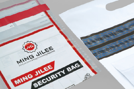 Courier Bag & Security Bag