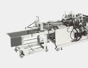 Fully Auto. Suspension Folder Machine
