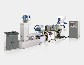 Pelletizing & Recycling System